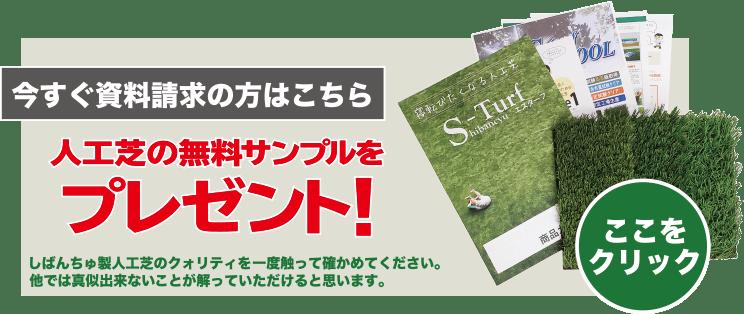 shiryo d3 800 min 1 商品・価格